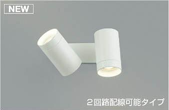 AB48647L コイズミ 可動ブラケット LED(温白色)
