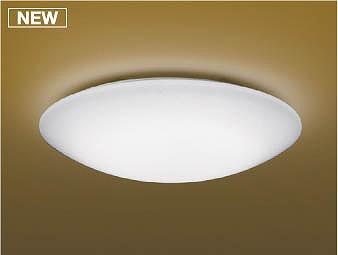 AH48695L コイズミ 和風シーリングライト LED(昼白色) ~8畳