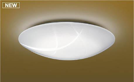AH48707L コイズミ 和風シーリングライト LED(電球色+昼光色) ~8畳