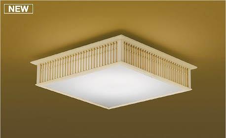 AH48749L コイズミ 和風シーリングライト LED(電球色+昼光色) ~12畳