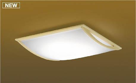 AH48755L コイズミ 和風シーリングライト LED(電球色+昼光色) ~12畳