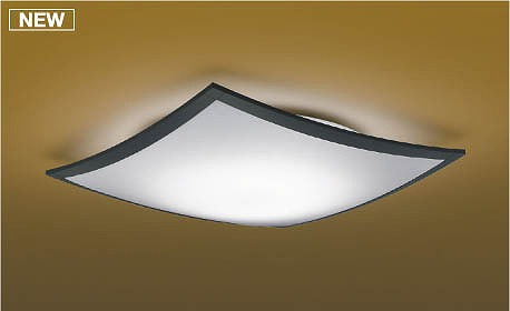 AH48759L コイズミ 和風シーリングライト LED(電球色+昼光色) ~8畳