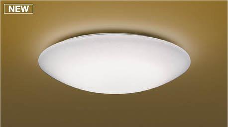 AH48771L コイズミ 和風シーリングライト LED(電球色+昼光色) ~8畳
