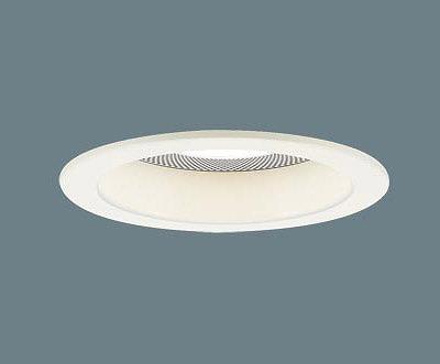 LGD1116LLB1 パナソニック スピーカ内蔵ダウンライト 親器 ホワイト LED 電球色 調光 Bluetooth 拡散 (LGB79022LB1 後継品)