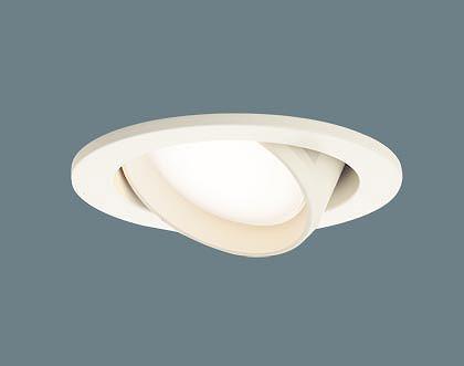 LGD1402LU1 パナソニック ユニバーサルダウンライト ホワイト LED 調色 調光 拡散 (LGB71006KLU1 後継品)