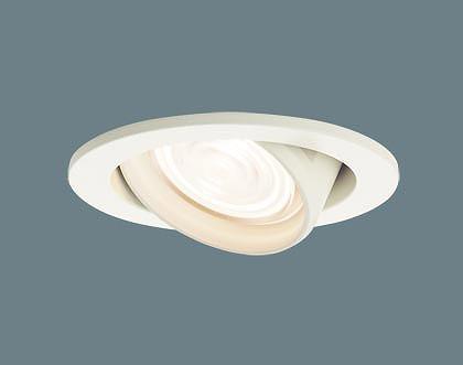 LGD1420LU1 パナソニック ユニバーサルダウンライト ホワイト LED 調色 調光 集光 (LGB71023KLU1 後継品)