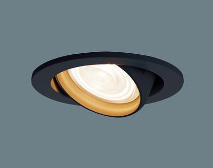 LGD1421LU1 パナソニック ユニバーサルダウンライト ブラック LED 調色 調光 集光 (LGB71024KLU1 後継品)