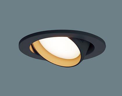 LGD3403LU1 パナソニック ユニバーサルダウンライト ブラック LED 調色 調光 拡散 (LGB71057KLU1 後継品)