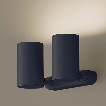 LGS1311VLE1 パナソニック スポットライト ブラック LED(温白色) 拡散 (LGB84826LE1 後継品)
