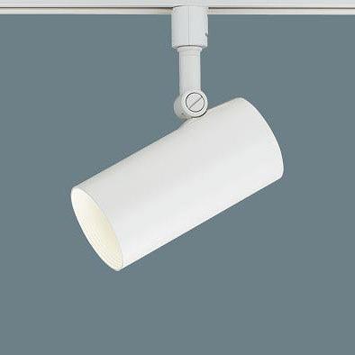 ライト 照明器具 配線ダクトレール ライティングレール LGB54310LU1 後継品 レール用スポットライト ※調光器別売です ホワイト 調光 返品不可 拡散 調色 LED 全国一律送料無料 LGS3503LU1 パナソニック