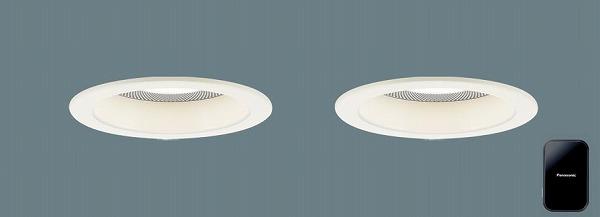 XAD1116LLB1 パナソニック スピーカ内臓ダウンライトセット ホワイト LED 電球色 調光 Bluetooth 拡散 (XLGB79022LB1 後継品)