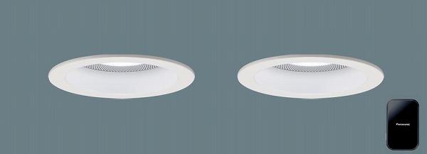 XAD1136NLB1 パナソニック スピーカ内臓ダウンライトセット ホワイト LED 昼白色 調光 Bluetooth 集光 (XLGB79030LB1 後継品)