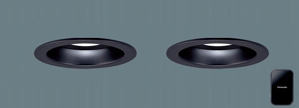 XAD1170NLB1 パナソニック スピーカ内臓ダウンライトセット ブラック LED 昼白色 調光 Bluetooth 集光 (XLGB79035LB1 後継品)