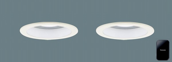 XAD3116NLB1 パナソニック スピーカ内臓ダウンライトセット ホワイト LED 昼白色 調光 Bluetooth 拡散 (XLGB79000LB1 後継品)