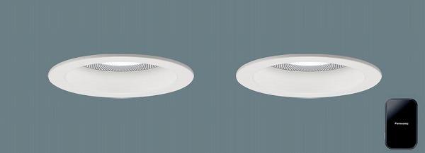 XAD3136VLB1 パナソニック スピーカ内蔵ダウンライトセット ホワイト LED 温白色 調光 Bluetooth 集光 (XLGB79011LB1 後継品)
