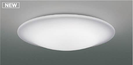 AH48804L コイズミ シーリングライト LED(電球色+昼光色) ~12畳