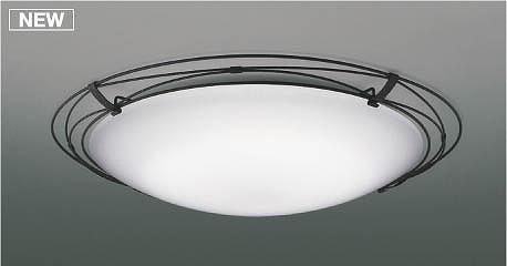 AH48857L コイズミ シーリングライト LED(電球色+昼光色) ~8畳