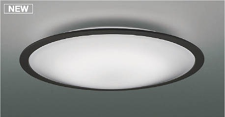 AH48863L コイズミ シーリングライト LED(電球色+昼光色) ~12畳