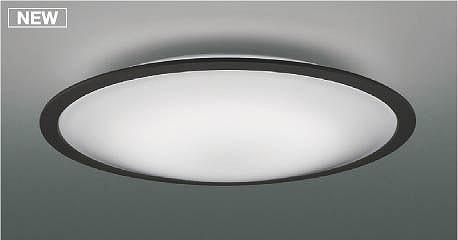 AH48865L コイズミ シーリングライト LED(電球色+昼光色) ~8畳