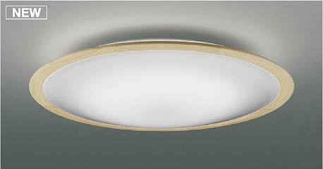 AH48870L コイズミ シーリングライト LED(電球色+昼光色) ~6畳