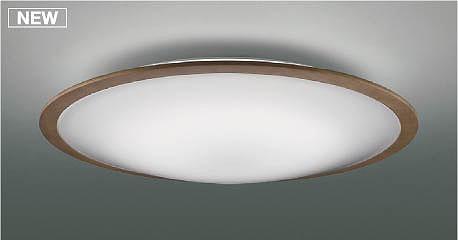 AH48876L コイズミ シーリングライト LED(電球色+昼光色) ~10畳