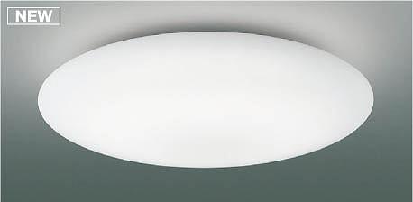 AH48881L コイズミ シーリングライト LED(電球色+昼光色) ~8畳