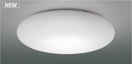 AH48885L コイズミ シーリングライト LED(電球色+昼光色) ~8畳
