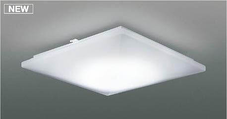 AH48887L コイズミ シーリングライト LED(電球色+昼光色) ~12畳
