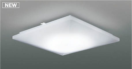 AH48888L コイズミ シーリングライト LED(電球色+昼光色) ~10畳