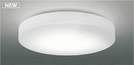 AH48893L コイズミ シーリングライト LED(電球色+昼光色) ~8畳