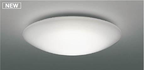 AH48900L コイズミ シーリングライト LED(電球色+昼光色) ~8畳