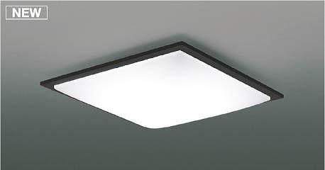 AH48905L コイズミ シーリングライト LED(電球色+昼光色) ~6畳