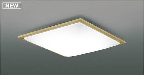 AH48906L コイズミ シーリングライト LED(電球色+昼光色) ~12畳