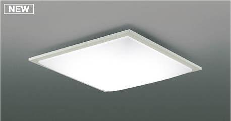 AH48912L コイズミ シーリングライト LED(電球色+昼光色) ~8畳