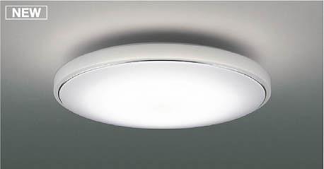 AH48914L コイズミ シーリングライト LED(電球色+昼光色) ~12畳