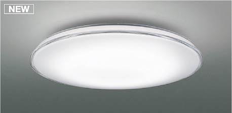 AH48926L コイズミ シーリングライト LED(電球色+昼光色) ~12畳
