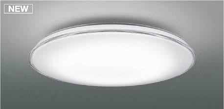 AH48929L コイズミ シーリングライト LED(電球色+昼光色) ~6畳