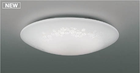 AH48931L コイズミ シーリングライト LED(電球色+昼光色) ~10畳