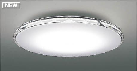 AH48942L コイズミ シーリングライト LED(電球色+昼光色) ~12畳