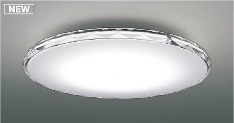 AH48943L コイズミ シーリングライト LED(電球色+昼光色) ~10畳