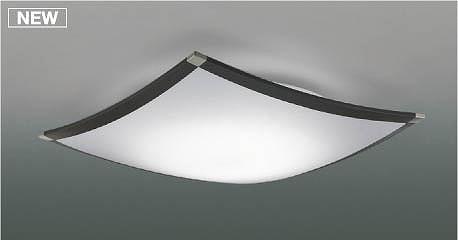 AH48958L コイズミ シーリングライト LED(電球色+昼光色) ~12畳