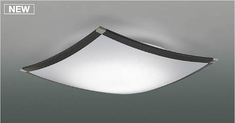AH48960L コイズミ シーリングライト LED(電球色+昼光色) ~8畳