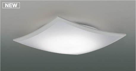 AH48968L コイズミ シーリングライト LED(電球色+昼光色) ~8畳