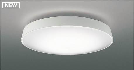 AH48979L コイズミ シーリングライト LED(電球色+昼光色) ~10畳
