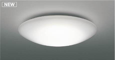 AH48990L コイズミ シーリングライト LED(温白色) ~12畳