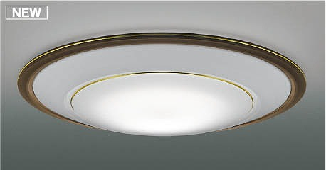 AH49004L コイズミ シーリングライト LED(電球色+昼光色) ~12畳