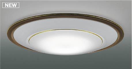 AH49005L コイズミ シーリングライト LED(電球色+昼光色) ~10畳