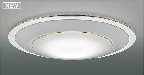 AH49008L コイズミ シーリングライト LED(電球色+昼光色) ~10畳