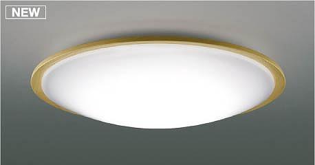 AH49331L コイズミ シーリングライト LED(電球色+昼光色) ~8畳