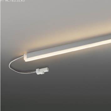AL92000L コイズミ 間接照明器具 LED(電球色)